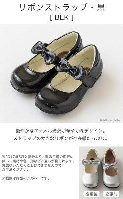 d174d95241544 ... フォーマルシューズ 女の子 子供靴 ワンストラップフォーマルシューズ フォーマル フォーマル靴 キッズ フォーマルシューズ 13
