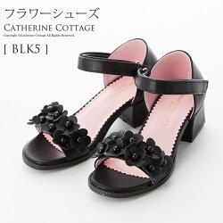 中学生女の子靴