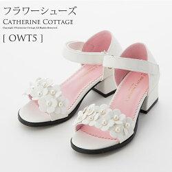 フォーマル靴女の子