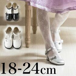 フォーマル子供靴