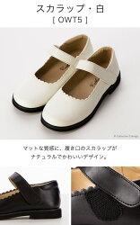 https://image.rakuten.co.jp/catherine/cabinet/shoesd/imgrc0073335726.jpg