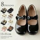子供靴 ワンストラップフォーマルシューズ フォーマル フォーマル靴(女の子用) キッズ フォーマルシ...
