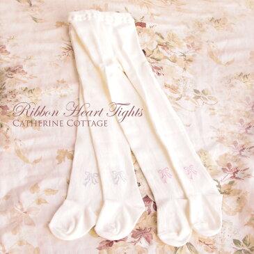 高級子供タイツ 日本製 YUP4 子供ドレスやワンピースと合わせて♪ハートの透かし模様のリボンポイント高級 タイツ[ キッズ 女の子 フォーマル 白 子供ドレス 発表会 結婚式 入学式 七五三 95 105 120cm