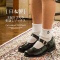 日本製刺繍入り折り返しソックス白受験冠婚葬祭フォーマル子供キッズSML子ども靴下子供