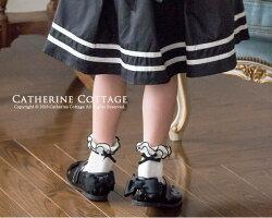靴下日本製フリル編みはしごリボン風ソックス[女の子キッズジュニアフォーマルハイソックスショートソックス白161718192021cmドレスやワンピースに合わせて発表会結婚式入学式卒業式受験面接]