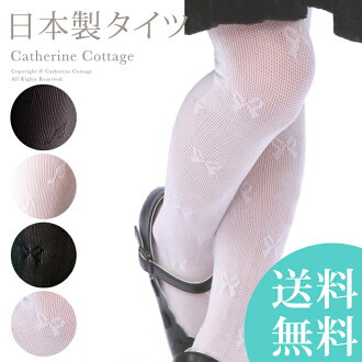 아이 스타킹 일본 제 고급 아이 용 무늬 스타킹 *:. 리본 .... : * 캐서린 티 지 아이 드레스