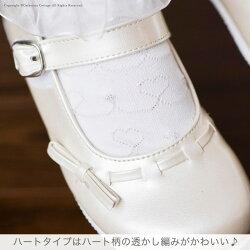 かわいい靴下