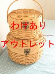 お裁縫箱や救急箱、小物の収納にもかわいいラウンド型のふた付きバスケットです。【バスケット...