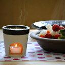 タジン鍋で温野菜を作って、バーニャカウダを楽しんでみてはいかがですか【ご予約承り中!】石...