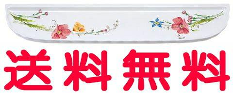 AC-NB-5100/D5 LIXIL・リクシル Bone-China 化粧棚 パステルブーケ【RCP】【沖縄・北海道・離島は送料別途必要です】【セルフリノベーション】:おしゃれリフォーム通販 せしゅる
