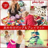 play&go����Ǽ���Хå����������Ȣ���ץ饤���ޥåȡ�������졢�������ʡ����ļ�Ǽ�����å�����礭����