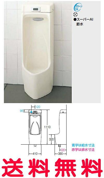 【AWU-807RAML】 LIXIL・リクシル トイレ センサー一体形ストール小便器 アクエナジー仕様 ハイパーキラミック【RCP】【セルフリノベーション】:おしゃれリフォーム通販 せしゅる
