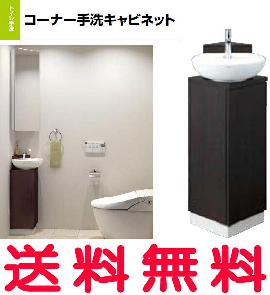 INAX・イナックス・LIXIL・リクシル トイレ手洗 コーナー手洗キャビネット【GL-D201CCAE】(左右共通) 自動水栓 【GLD201CCAE】【RCP】【セルフリノベーション】:おしゃれリフォーム通販 せしゅる
