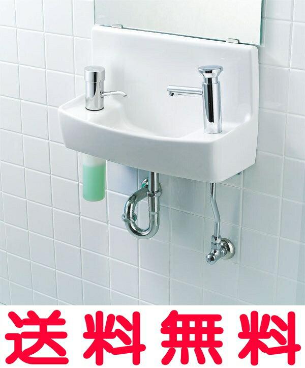 【L-A74P2B】 LIXIL・リクシル トイレ用手洗い器 プッシュ式セルフストップ水栓 水石けん入れ付タイプ 床給水・床排水 ハイパーキラミック【RCP】【セルフリノベーション】:おしゃれリフォーム通販 せしゅる