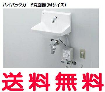 INAX 【L-A951HD-BW1】医療施設用流し ハイバックガード洗面器(Mサイズ) ハンドル水栓 壁排水(Pトラップ) 床給水【RCP】【セルフリノベーション】:おしゃれリフォーム通販 せしゅる