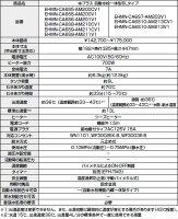 【全品送料無料】【EHMN-CA6S5-AM200CV1】INAX・イナックス・LIXIL・リクシル電気温水器ゆプラス自動水栓一体型6Lタイプ据置コンパクトパブリック向け【RCP】