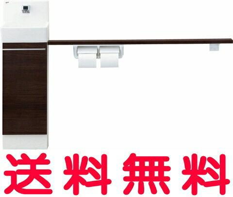 【コフレル】【YL-DA82VKW15B】 トイレ手洗 スリム(埋込) 温水自動水栓 カウンター キャビネットタイプ(左右共通) 【YLDA82VKW15B】【RCP】トイレ 手洗い器、LIXIL リクシル INAX イナックス、トイレ収納コフレルトイレ 手洗い器 セット:おしゃれリフォーム通販 せしゅる