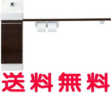 【コフレル】【YL-DA82VKW15B】 トイレ手洗 スリム(埋込) 温水自動水栓 カウンター キャビネットタイプ(左右共通) 【YLDA82VKW15B】 トイレ 手洗い器、LIXIL リクシル INAX イナックス、トイレ収納コフレルトイレ 手洗い器 セット【メーカー直送】【代引不可】