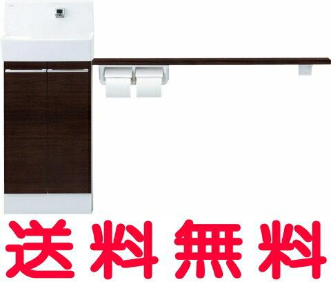 【コフレル】【YL-DA83SKW15E-N】 トイレ手洗 ワイド(壁付) 温水自動水栓 カウンター キャビネットタイプ(左右共通) 【YLDA83SKW15EN】 【RCP】コフレルトイレ 手洗い器 セット【セルフリノベーション】:おしゃれリフォーム通販 せしゅる