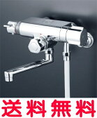 KVK 定量止水付サーモスタット式シャワー お湯ぴた/サーモスタットシャワー【KF159WT】【RCP】【セルフリノベーション】