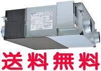 【全品送料無料】三菱換気扇【LGH-N35RS】天井埋込形【LGHN35RS】[新品]【RCP】