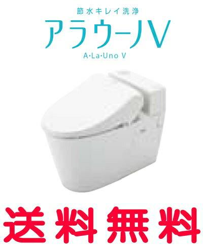 【XCH300PWS】パナソニック 全自動おそうじトイレ アラウーノV 手洗いなし 壁排水タイプ 便座なし 排水ピッチ 120mm【せしゅるは全品送料無料】【セルフリノベーション】:おしゃれリフォーム通販 せしゅる