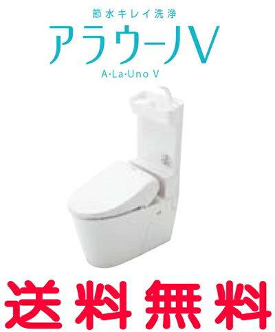 【XCH3004WST】パナソニック 全自動おそうじトイレ アラウーノV 手洗い付き 床排水タイプ 標準タイプ 専用トワレS4 排水ピッチ 120mm・200mm【せしゅるは全品送料無料】【セルフリノベーション】:おしゃれリフォーム通販 せしゅる