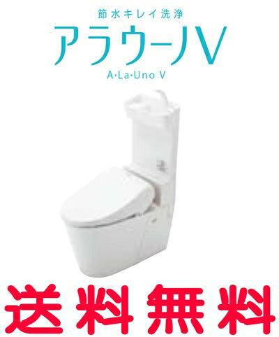 【XCH3004PWST】パナソニック 全自動おそうじトイレ アラウーノV 手洗い付き 壁排水タイプ 専用トワレS4 排水ピッチ 120mm【せしゅるは全品送料無料】【セルフリノベーション】:おしゃれリフォーム通販 せしゅる