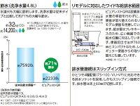 【全品送料無料】TOTOトイレピュアレストQR便器【CS230B】タンク【SH230BAK】床排水排水心:200mm一般地用【RCP】