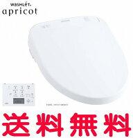 【全品送料無料】TOTOウォシュレットアプリコットapricot【TCF4711AK】F1Aオート便器洗浄付タイプ【RCP】