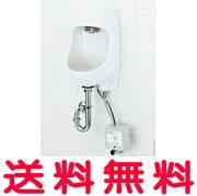 【YAWL-71U2AM(S)】 手洗器セット 壁給水床排水 自動水栓(アクエナジー)  アクアセラミック(受注後3日) INAX・LIXIL [新品]【せしゅるは全品送料無料】【セルフリノベーション】:おしゃれリフォーム通販 せしゅる