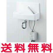 【YL-A74UM2C】 手洗器セット 壁給水壁排水 自動水栓(アクエナジー) 同上水石けん入れ付タイプ アクアセラミック(受注後3日) INAX・LIXIL [新品]【せしゅるは全品送料無料】【セルフリノベーション】:おしゃれリフォーム通販 せしゅる
