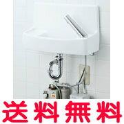【YL-A74UW2D】 手洗器セット 床給水壁排水 温水自動水栓(100V) 同上水石けん入れ付タイプ アクアセラミック(受注後3日) INAX・LIXIL [新品]【せしゅるは全品送料無料】【セルフリノベーション】:おしゃれリフォーム通販 せしゅる