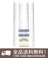 三菱電気温水器【GZ-A2C】別売部品(給湯専用タイプ)上部固定アングルセット(壁面固定用)【RCP】【せしゅるは全品送料無料】【沖縄・北海道・離島は送料別途必要です】
