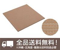 大建工業[DAIKEN]床材【YQ5105-2】<05ブラウン(亜麻色×灰桜色)>820×820mm彩園(さいえん)置き畳ここち和座置き敷きタイプ2枚入り[自分で置くだけ、かんたん設置][新品]【RCP】