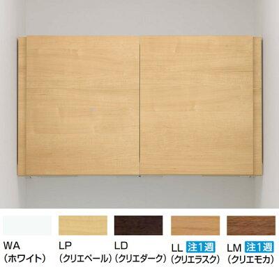 商品リンク写真画像:組み立て式調整可能な吊り戸棚の例 (おしゃれリフォーム通販 せしゅるさんからの出展)
