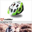 CATLIKE カットライク・サイクルヘルメット KOMPACT'O コンパクト
