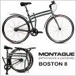 MONTAGUE ボストンエイト/モンタギューバイク【700cクロスバイク折りたたみ自転車BOSTON 8】【送料無料】