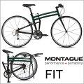 MONTAGUE【700cクロスバイク折りたたみ自転車FIT】【送料無料】フィット/モンタギューバイク