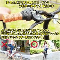 【送料無料】【RE-001】折りたたみ自転車20インチ6段変速付/折りたたみ/フォールディング自転車安全整備士が点検、整備して組立するので安心安全届いたらすぐ乗れる状態です!