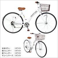組み合わせは1,000通り以上!カラフルサイクル自転車27インチシティサイクル6段変速付LEDオートライト装備ライト6段ギアシティーサイクルママチャリ