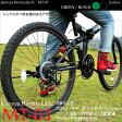 【MT-01】18段変速付装備/ATBバイク/折りたたみ/フォールディング/折りたたみ自転車/Wサスペンション装備/マウンテンバイクタイプ 自転車安全整備士が点検、整備して組立するので安心安全 届いたらすぐ乗れる状態です!