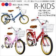 キッズバイク サイクル
