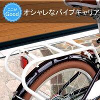 【RT-001A】6段変速付LEDオートライト装備(ラテ)/折りたたみ/フォールディング/折りたたみ自転車/フロントバスケット付/リヤパイプキャリア付自転車安全整備士が点検、整備して組立するので安心安全届いたらすぐ乗れる状態です!