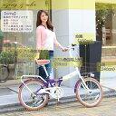 送料無料 折りたたみ自転車 20インチ カゴ付き LED オートライト 6段変速付(ラテ)/折りたたみ/フォールディング/フロントバスケット付/リヤパイプキャリア付 自転車安全整備士が点検、整備して組立するので安心安全です!