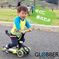 自転車GLOBBERグロッバーエヴォ5in1【送料無料】
