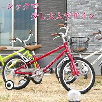 【送料無料】73キッズバイク(補助付)子供自転車シティサイクル子供用自転車自転車安全整備士が点検、整備して組立するので安心安全届いたらすぐ乗れる状態です!自転車キッズ