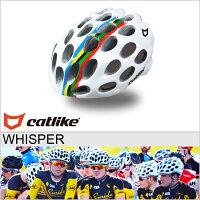 CATLIKEカットライク・サイクルヘルメットWHISPERウィスパー