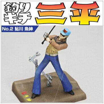 釣りキチ三平【魚紳】完全復刻プラモデル