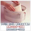 アメリカ カズ(KAZ)気化式加湿器(Model 3300M用)【交換用フイルター】3枚組】WF3